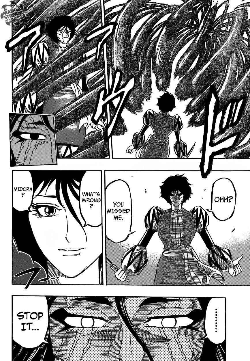 Toriko Chapter 368  Online Free Manga Read Image 11