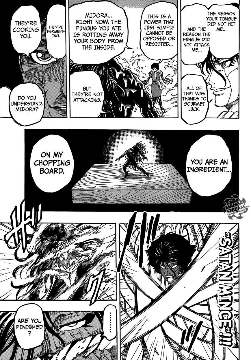 Toriko Chapter 368  Online Free Manga Read Image 14