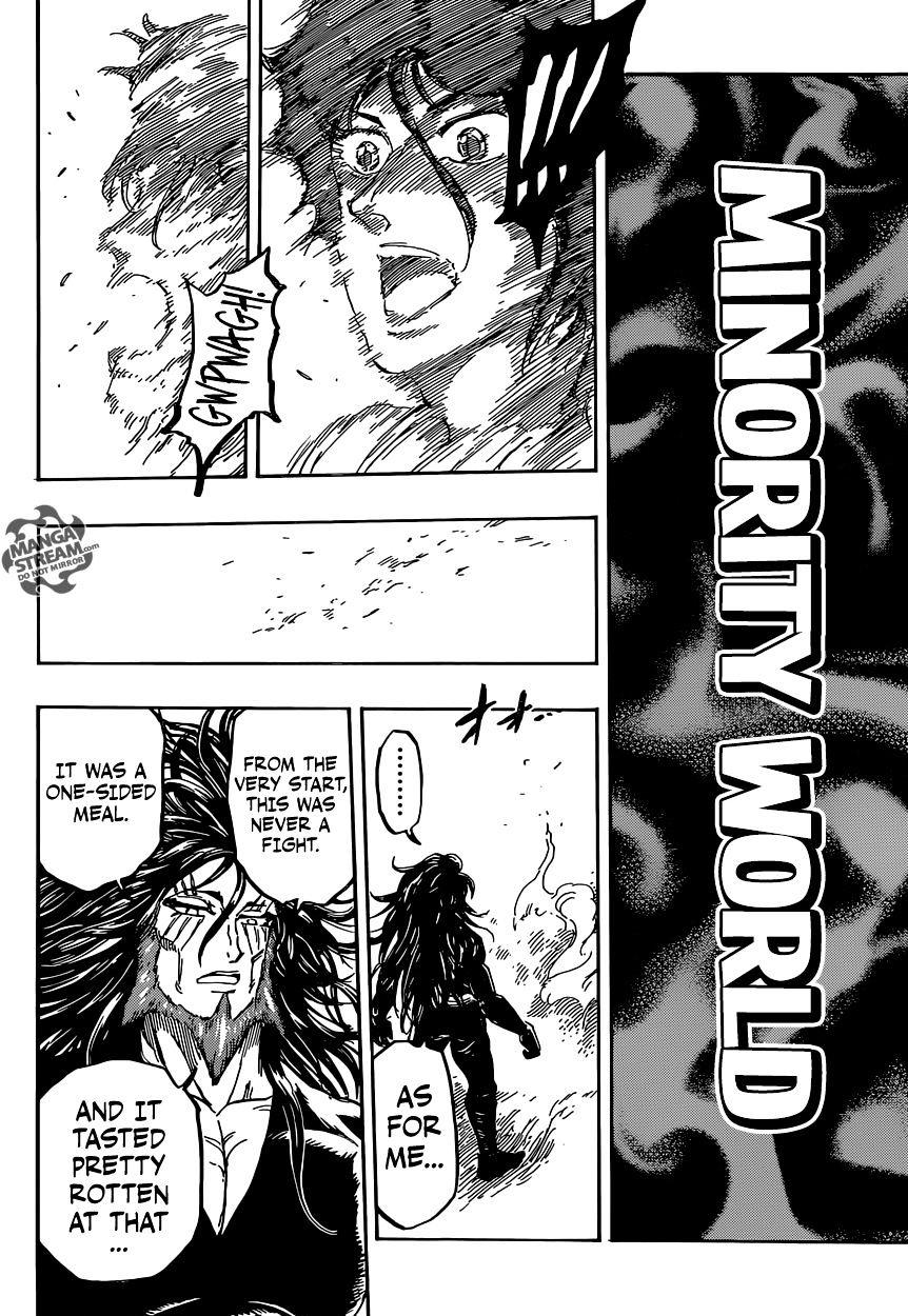 Toriko Chapter 368  Online Free Manga Read Image 15