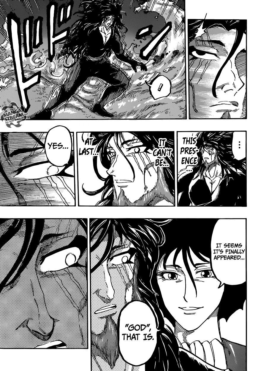Toriko Chapter 368  Online Free Manga Read Image 16