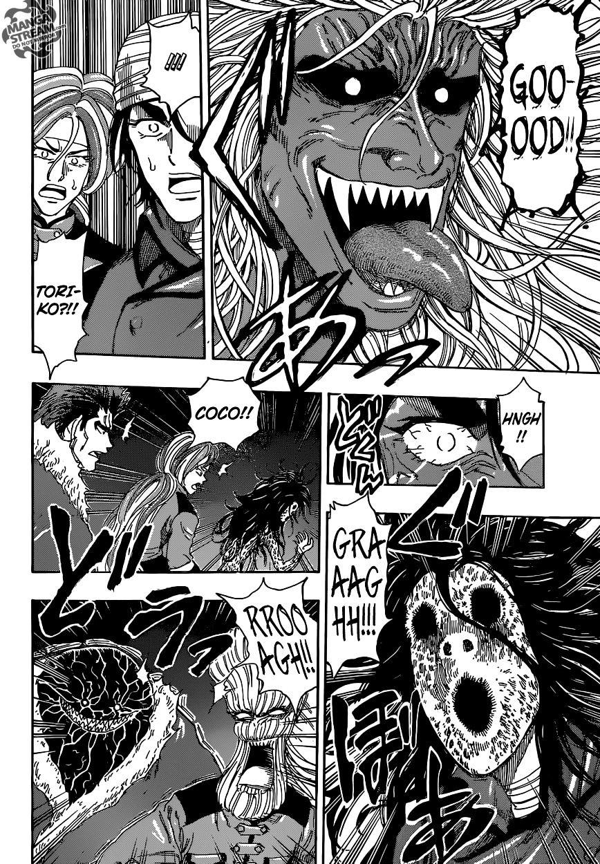 Toriko Chapter 368  Online Free Manga Read Image 5