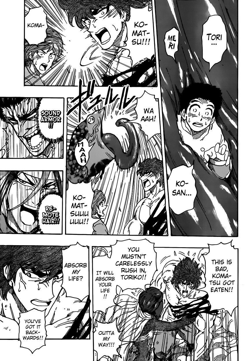 Toriko Chapter 369  Online Free Manga Read Image 16