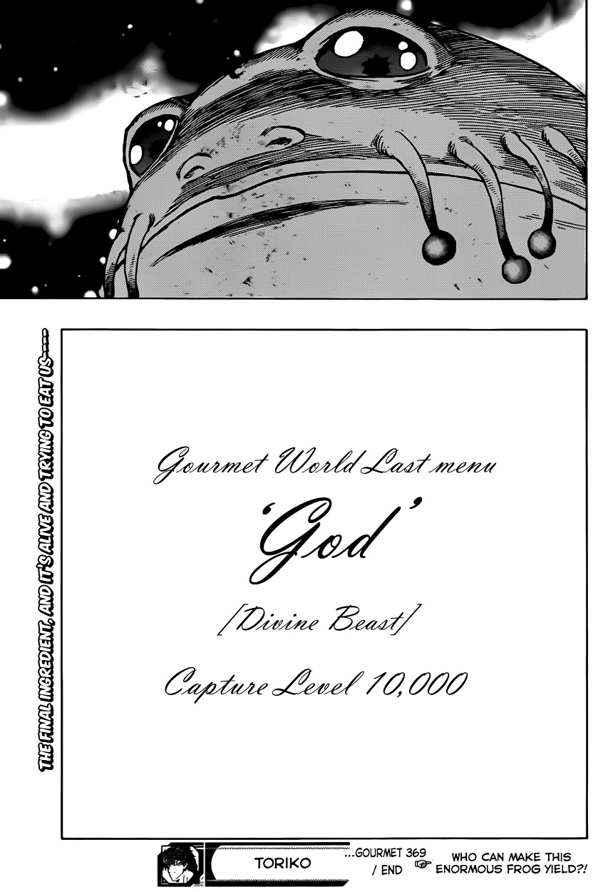 Toriko Chapter 369  Online Free Manga Read Image 18