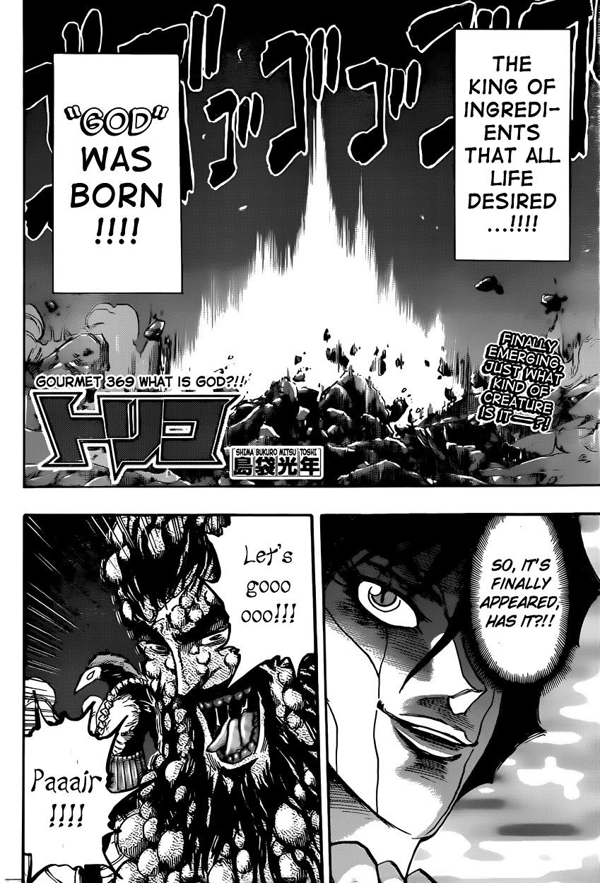 Toriko Chapter 369  Online Free Manga Read Image 2