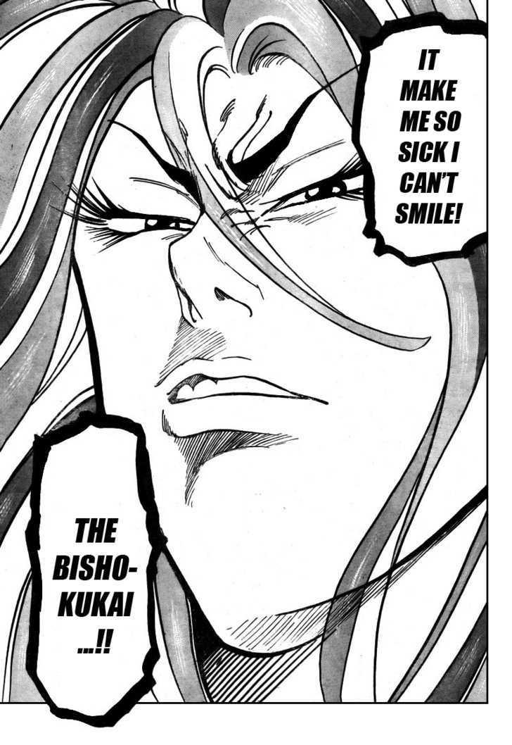 Toriko Chapter 37  Online Free Manga Read Image 16