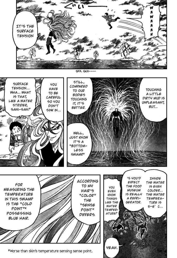 Toriko Chapter 37  Online Free Manga Read Image 8