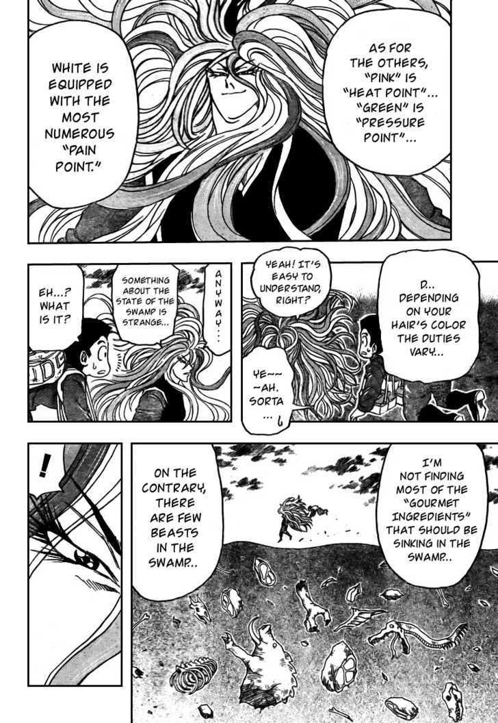 Toriko Chapter 37  Online Free Manga Read Image 9