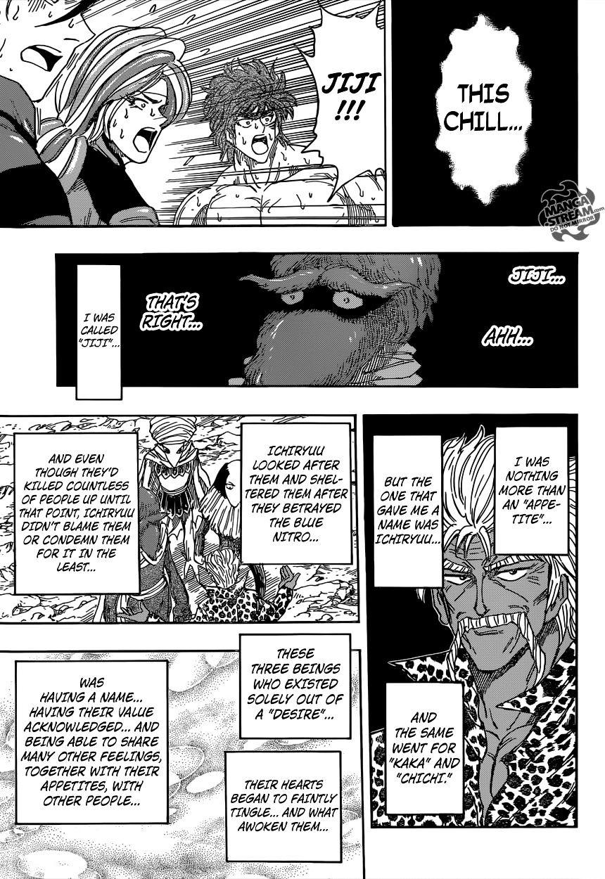 Toriko Chapter 370  Online Free Manga Read Image 15