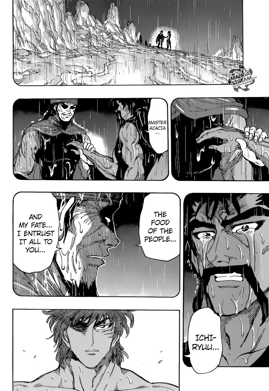 Toriko Chapter 371  Online Free Manga Read Image 11