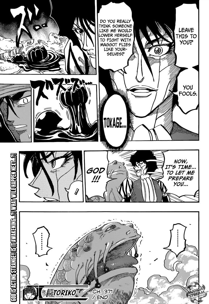 Toriko Chapter 371  Online Free Manga Read Image 20