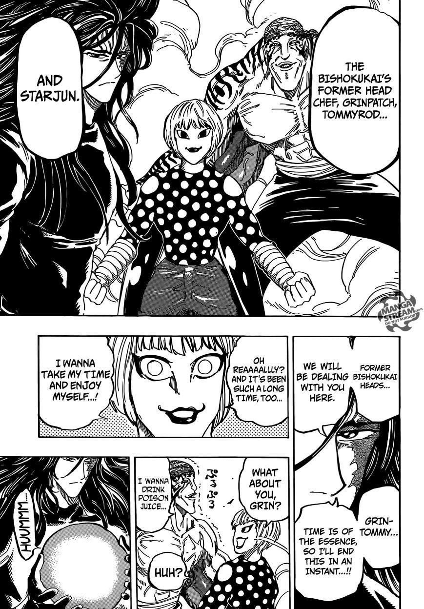 Toriko Chapter 372  Online Free Manga Read Image 14