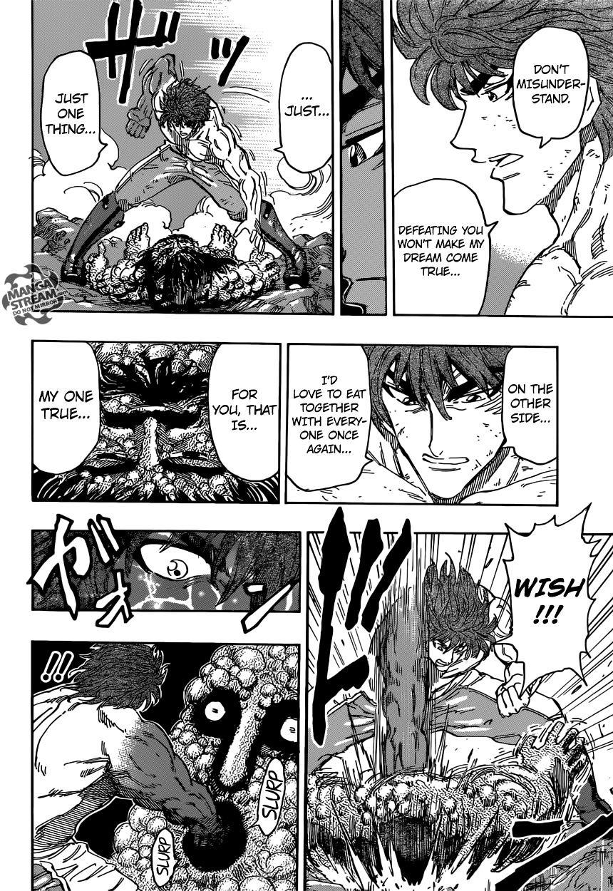 Toriko Chapter 372  Online Free Manga Read Image 19