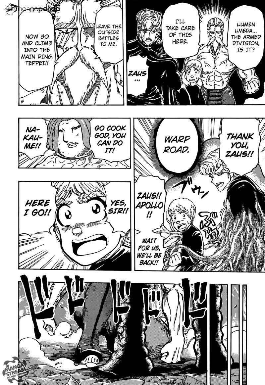 Toriko Chapter 373  Online Free Manga Read Image 13