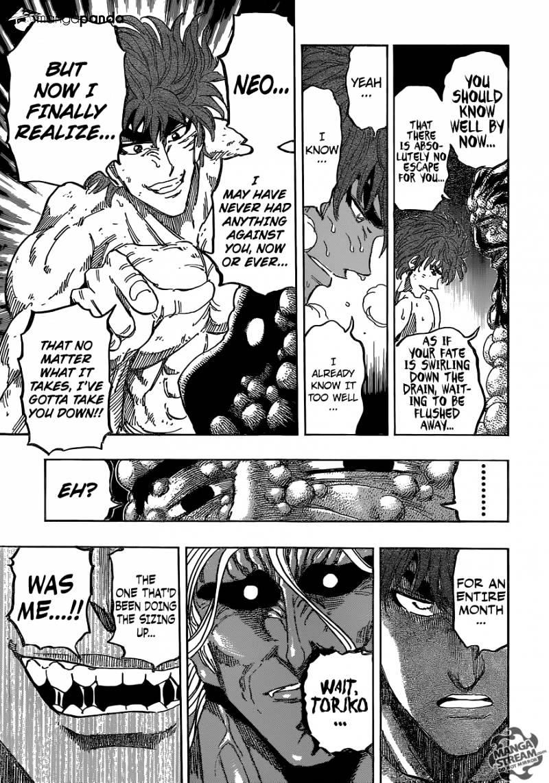 Toriko Chapter 373  Online Free Manga Read Image 16