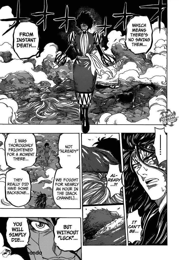 Toriko Chapter 374  Online Free Manga Read Image 17