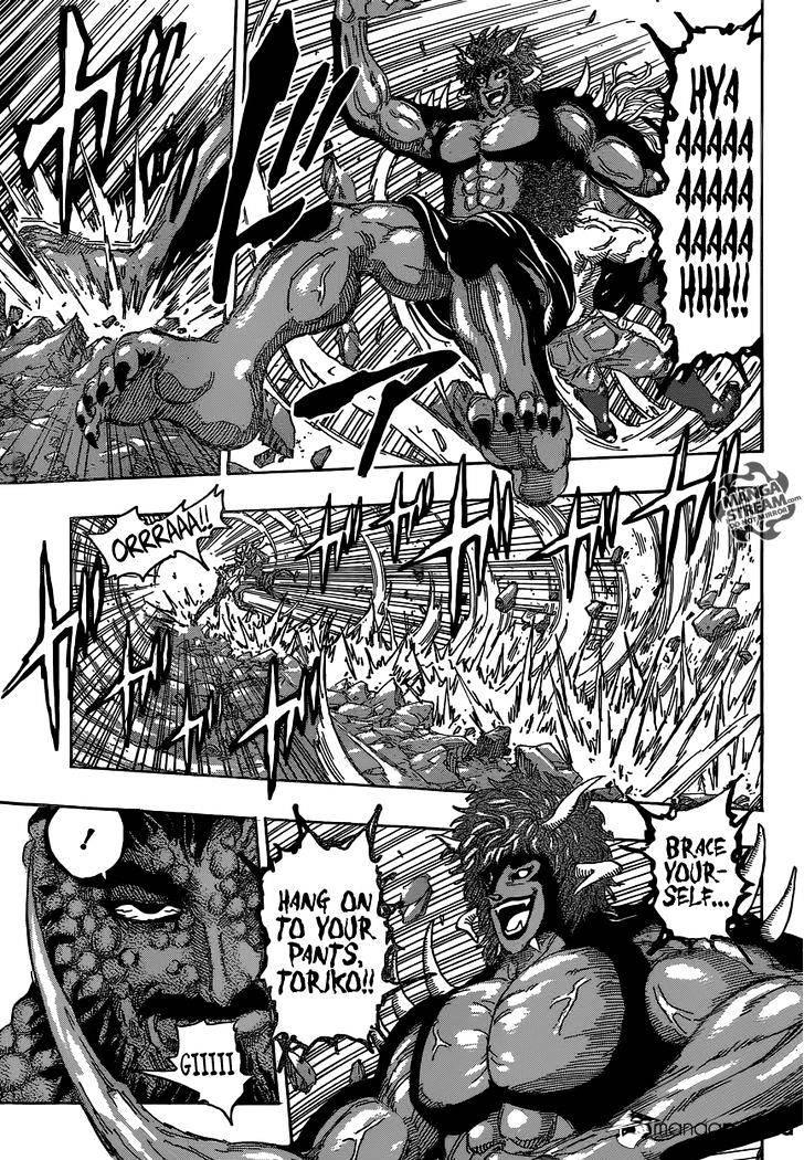 Toriko Chapter 374  Online Free Manga Read Image 5