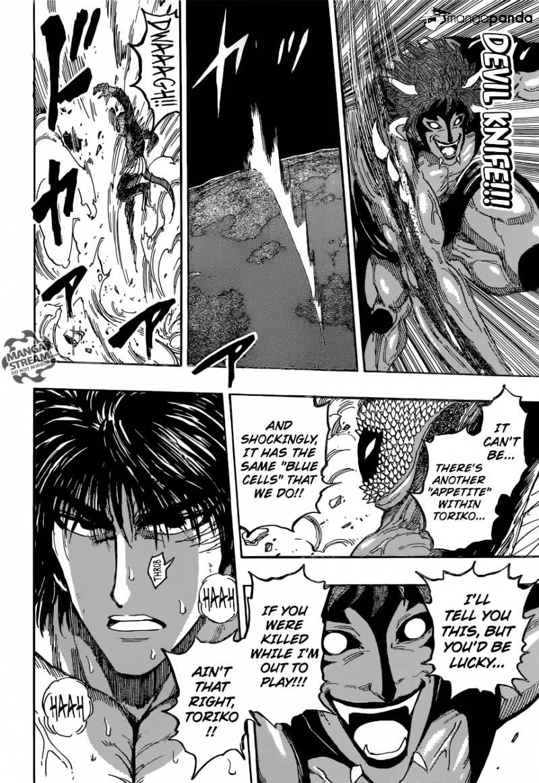 Toriko Chapter 375  Online Free Manga Read Image 10
