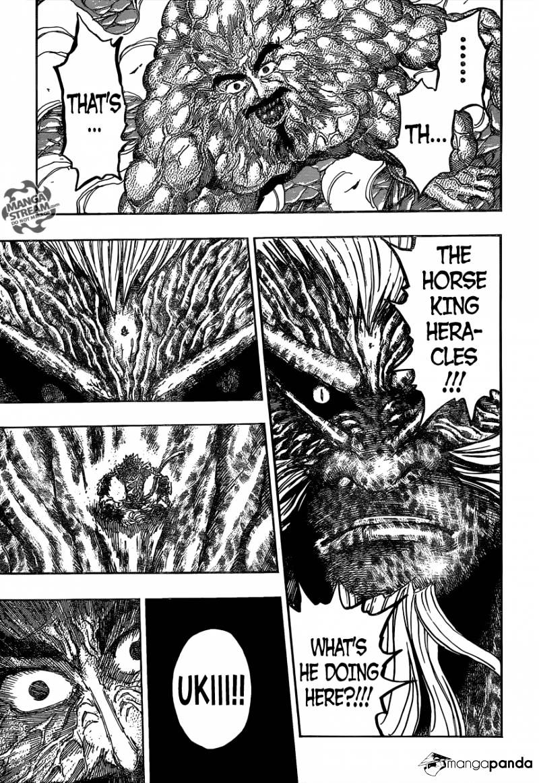 Toriko Chapter 375  Online Free Manga Read Image 17