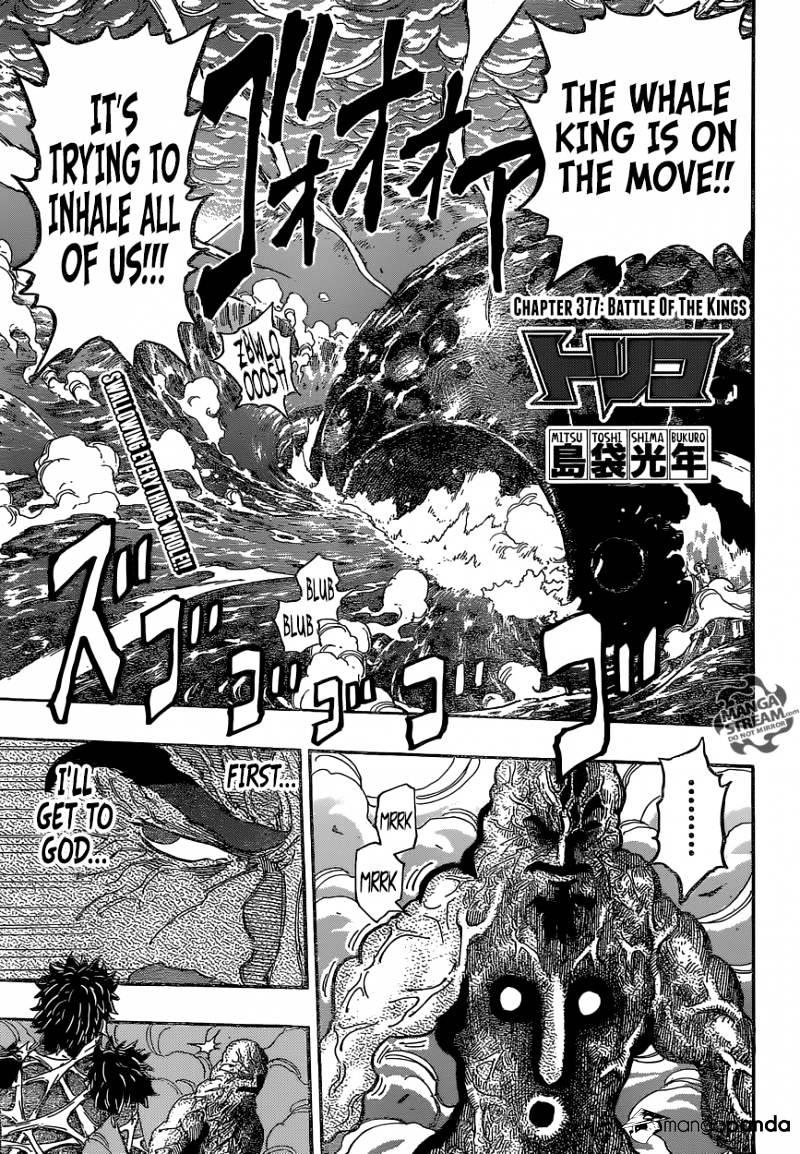 Toriko Chapter 377  Online Free Manga Read Image 1