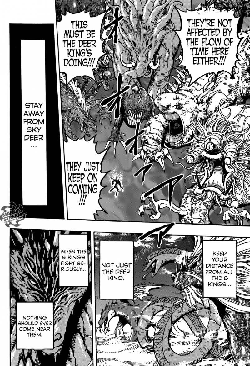 Toriko Chapter 377  Online Free Manga Read Image 15