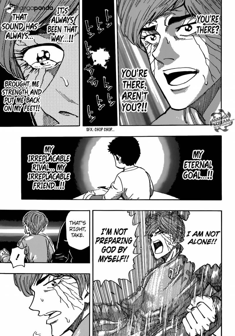 Toriko Chapter 378  Online Free Manga Read Image 13