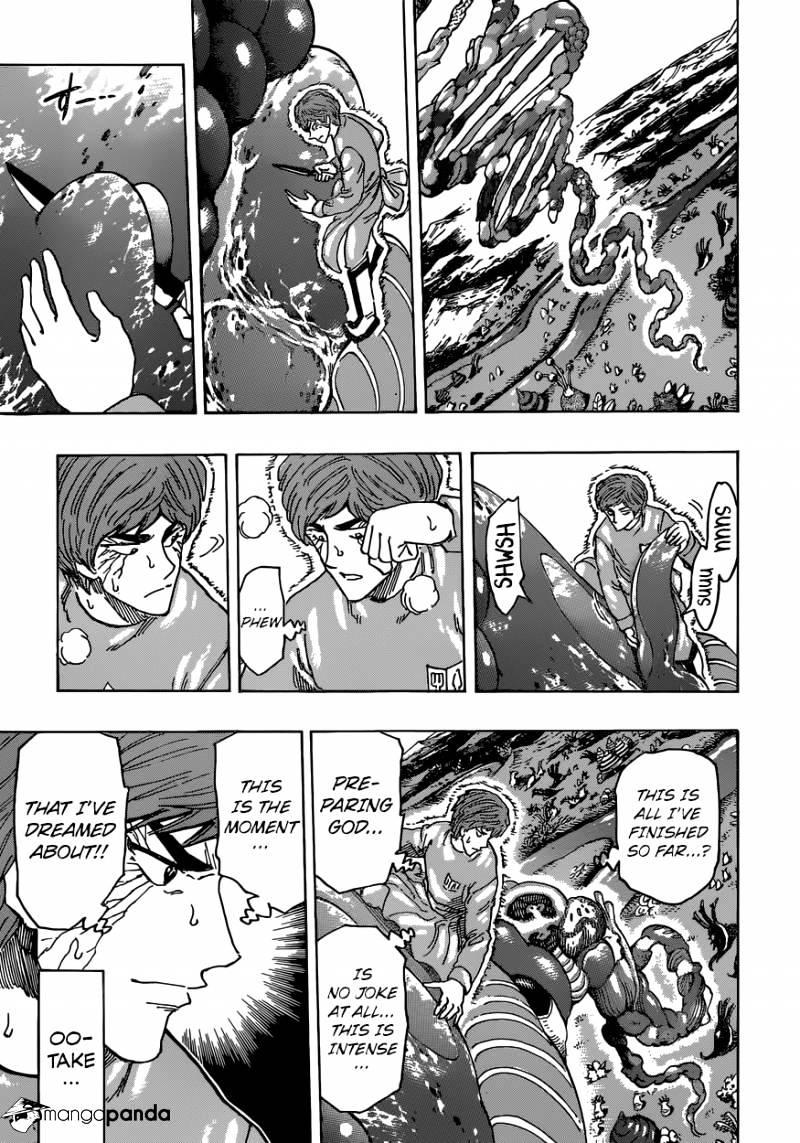 Toriko Chapter 378  Online Free Manga Read Image 7