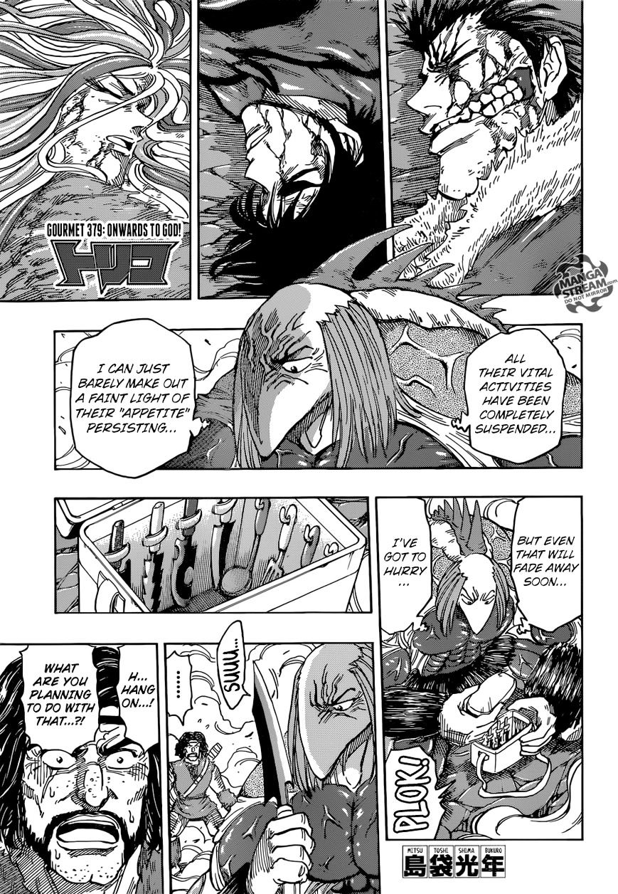 Toriko Chapter 379  Online Free Manga Read Image 1