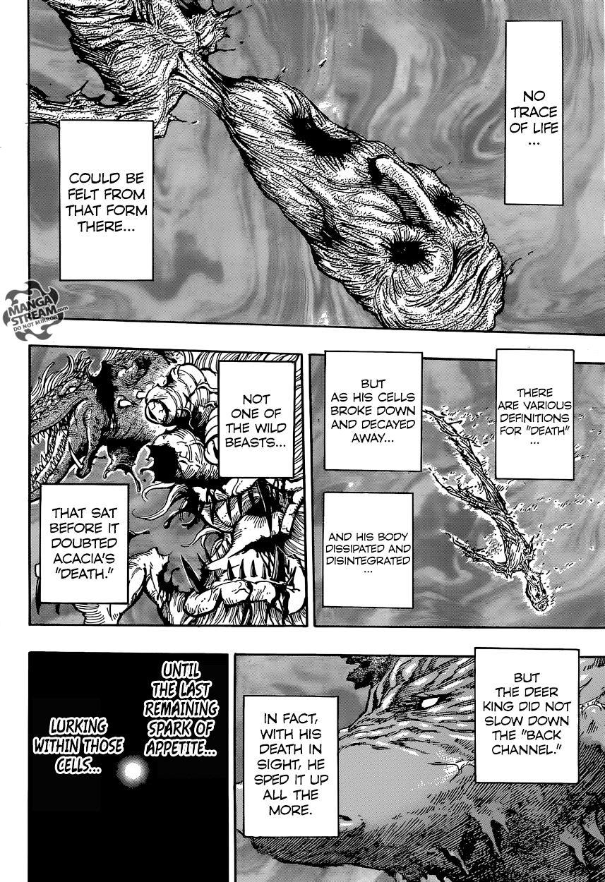 Toriko Chapter 379  Online Free Manga Read Image 16