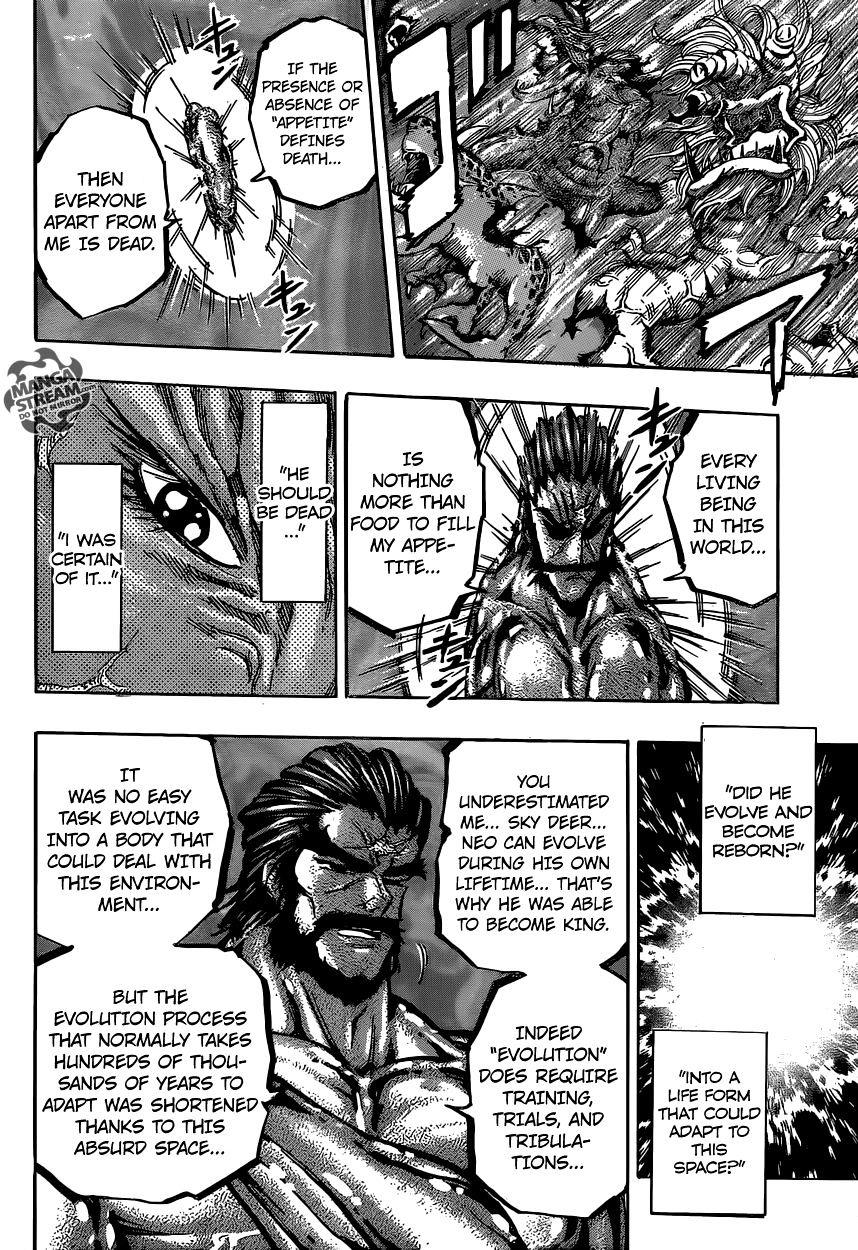 Toriko Chapter 379  Online Free Manga Read Image 18