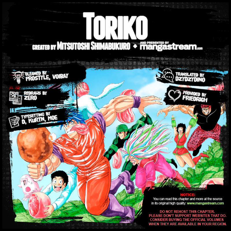 Toriko Chapter 379  Online Free Manga Read Image 2