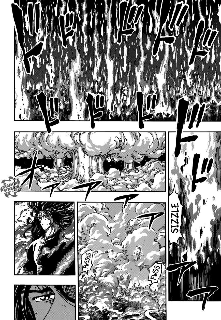 Toriko Chapter 379  Online Free Manga Read Image 5