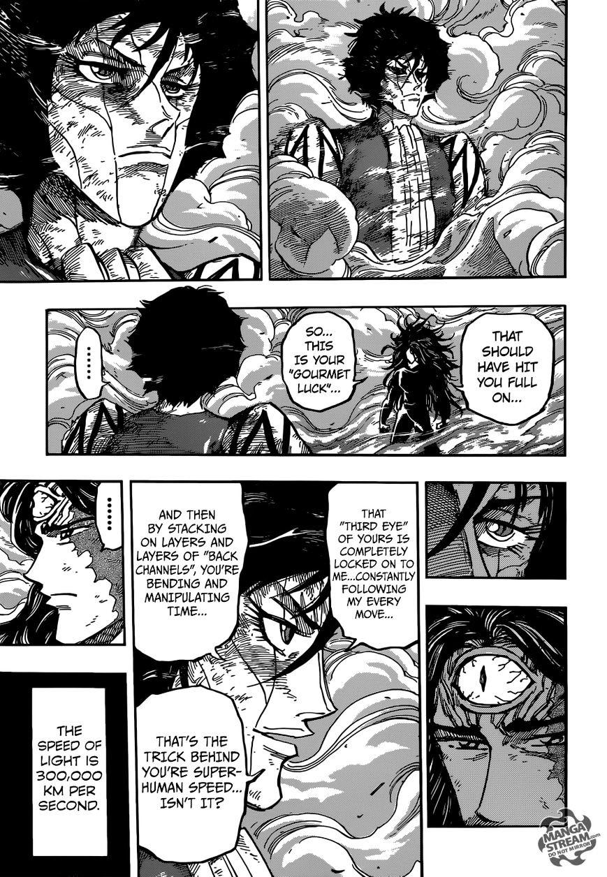 Toriko Chapter 379  Online Free Manga Read Image 6