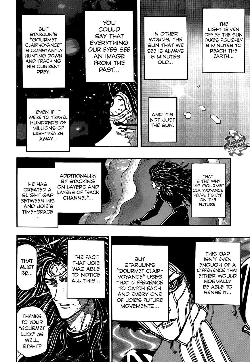 Toriko Chapter 379  Online Free Manga Read Image 7