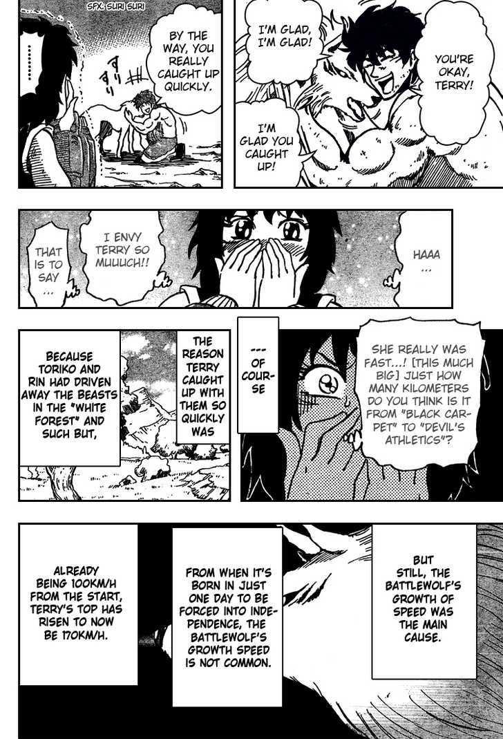 Toriko Chapter 38  Online Free Manga Read Image 12