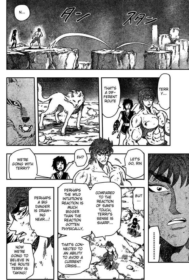 Toriko Chapter 38  Online Free Manga Read Image 14