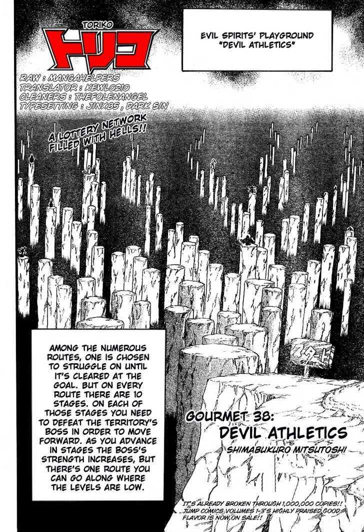 Toriko Chapter 38  Online Free Manga Read Image 2