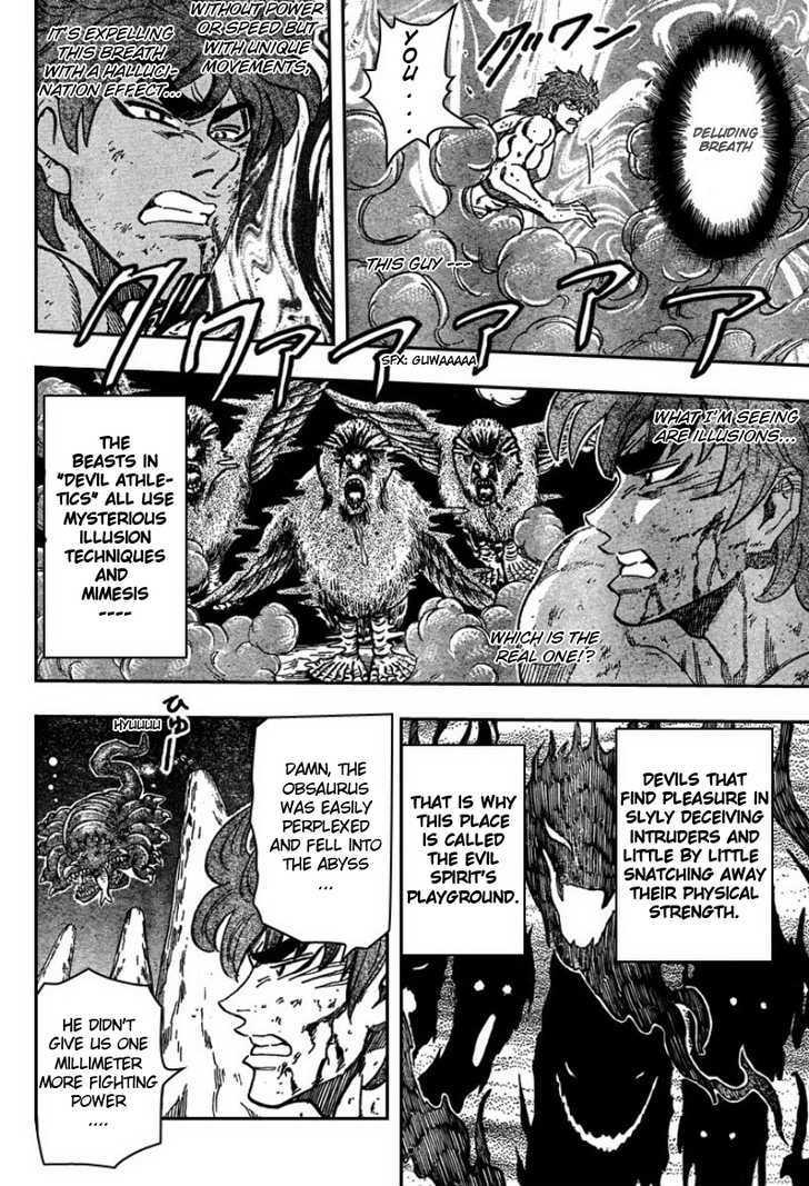 Toriko Chapter 38  Online Free Manga Read Image 4