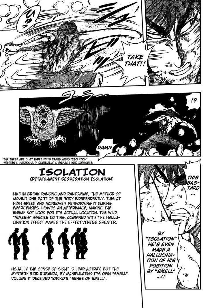 Toriko Chapter 38  Online Free Manga Read Image 9