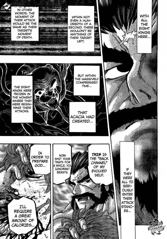 Toriko Chapter 380  Online Free Manga Read Image 5