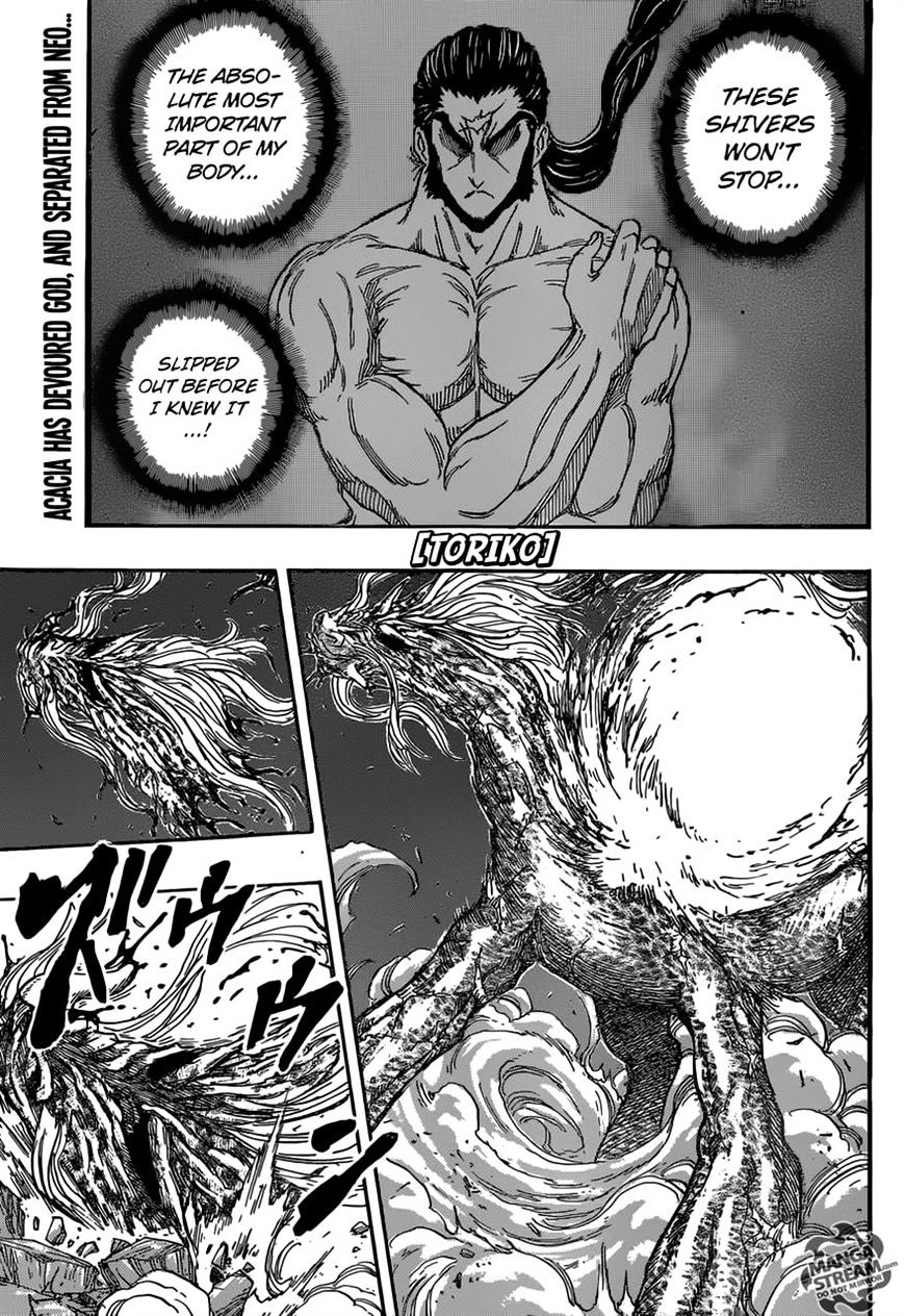 Toriko Chapter 381  Online Free Manga Read Image 1
