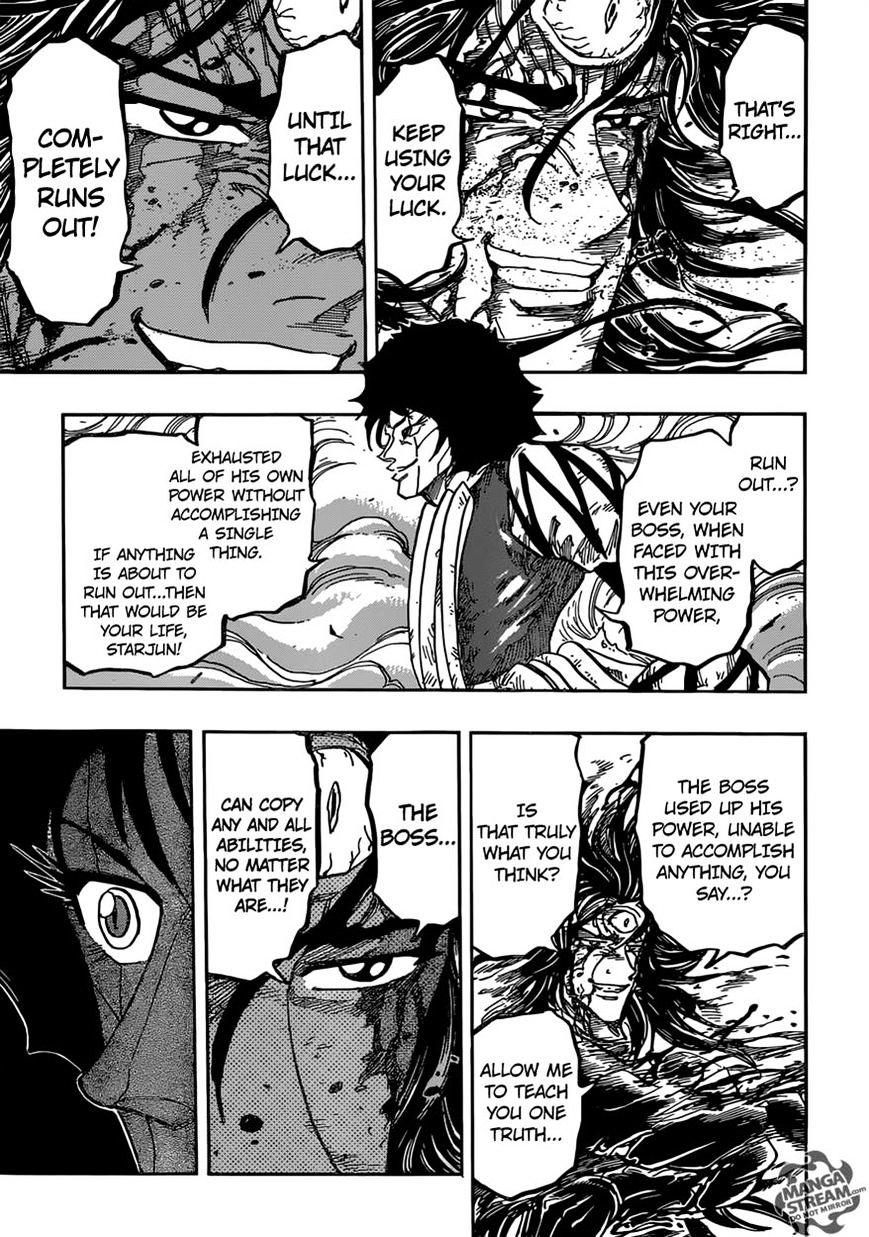 Toriko Chapter 381  Online Free Manga Read Image 14