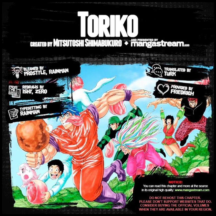 Toriko Chapter 381  Online Free Manga Read Image 19