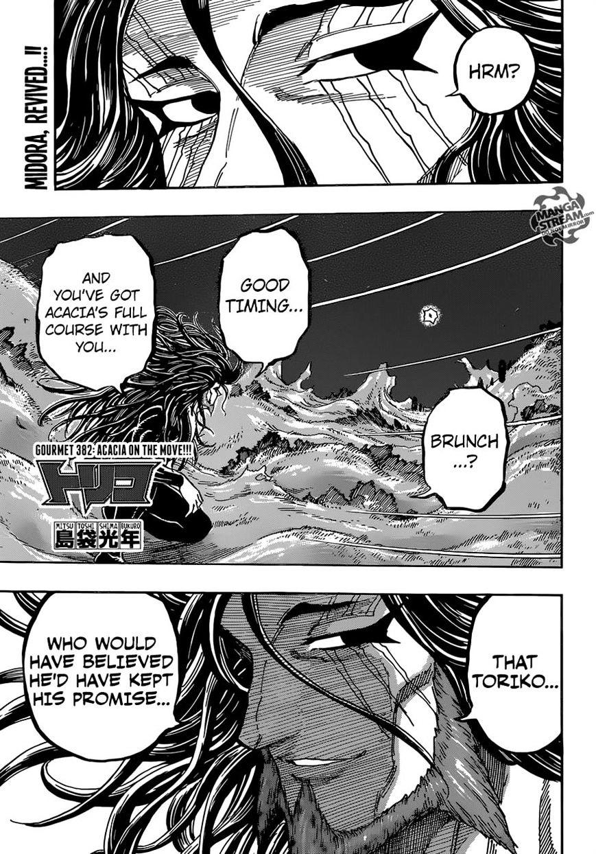 Toriko Chapter 382  Online Free Manga Read Image 1