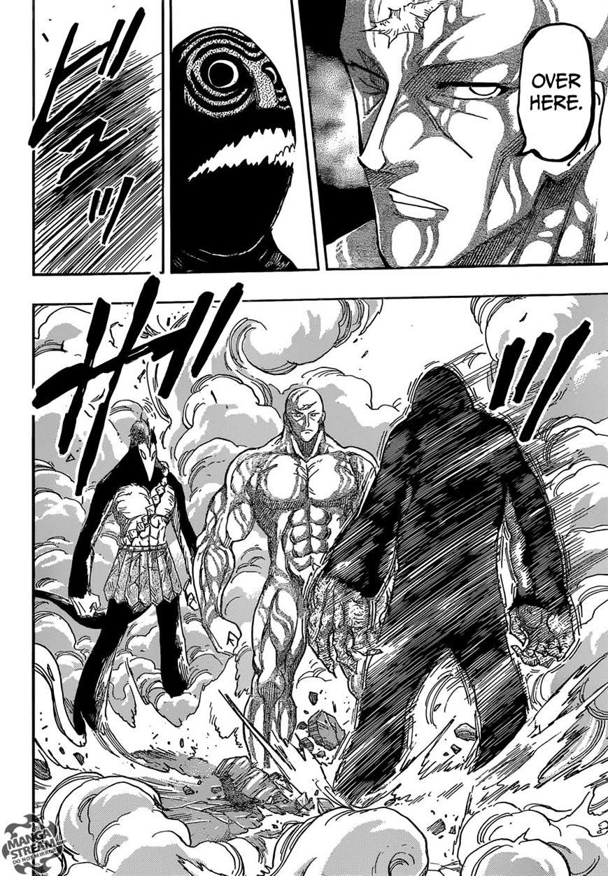 Toriko Chapter 382  Online Free Manga Read Image 14