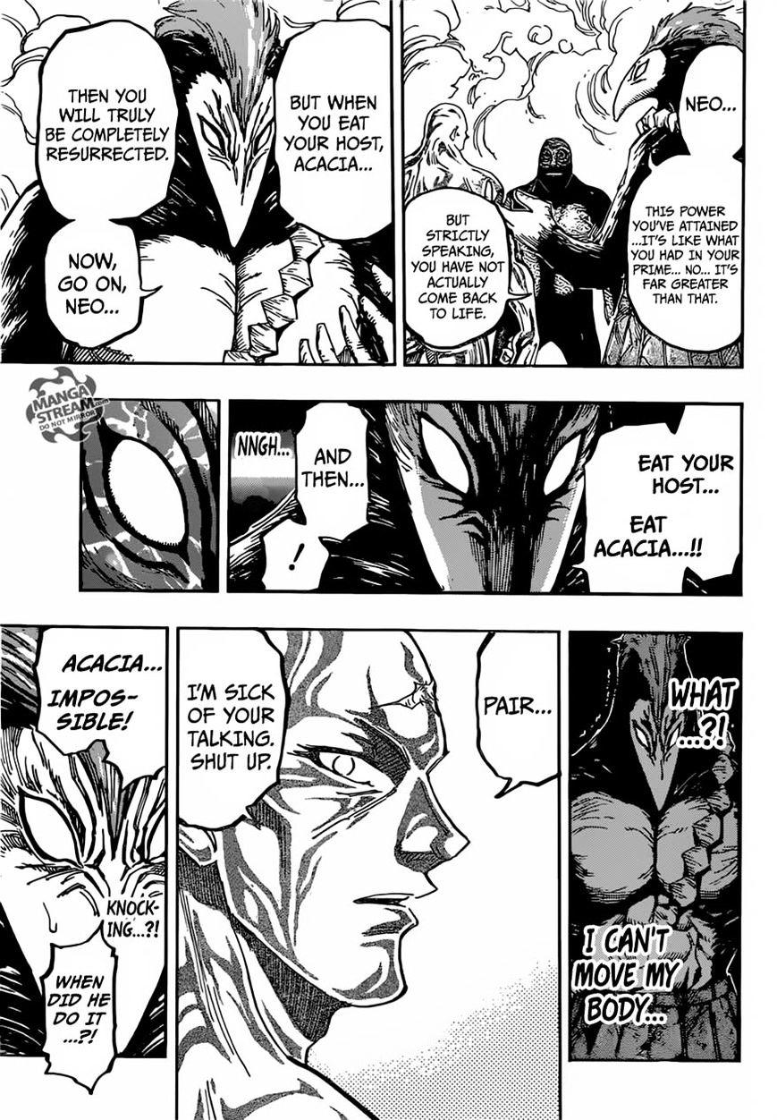 Toriko Chapter 382  Online Free Manga Read Image 15