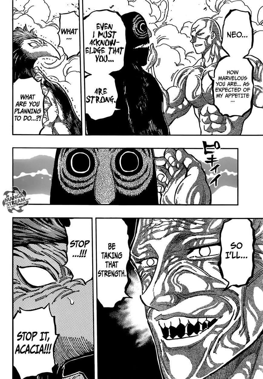 Toriko Chapter 382  Online Free Manga Read Image 16