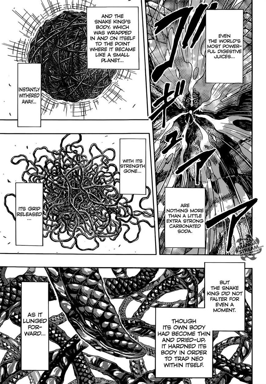 Toriko Chapter 382  Online Free Manga Read Image 3