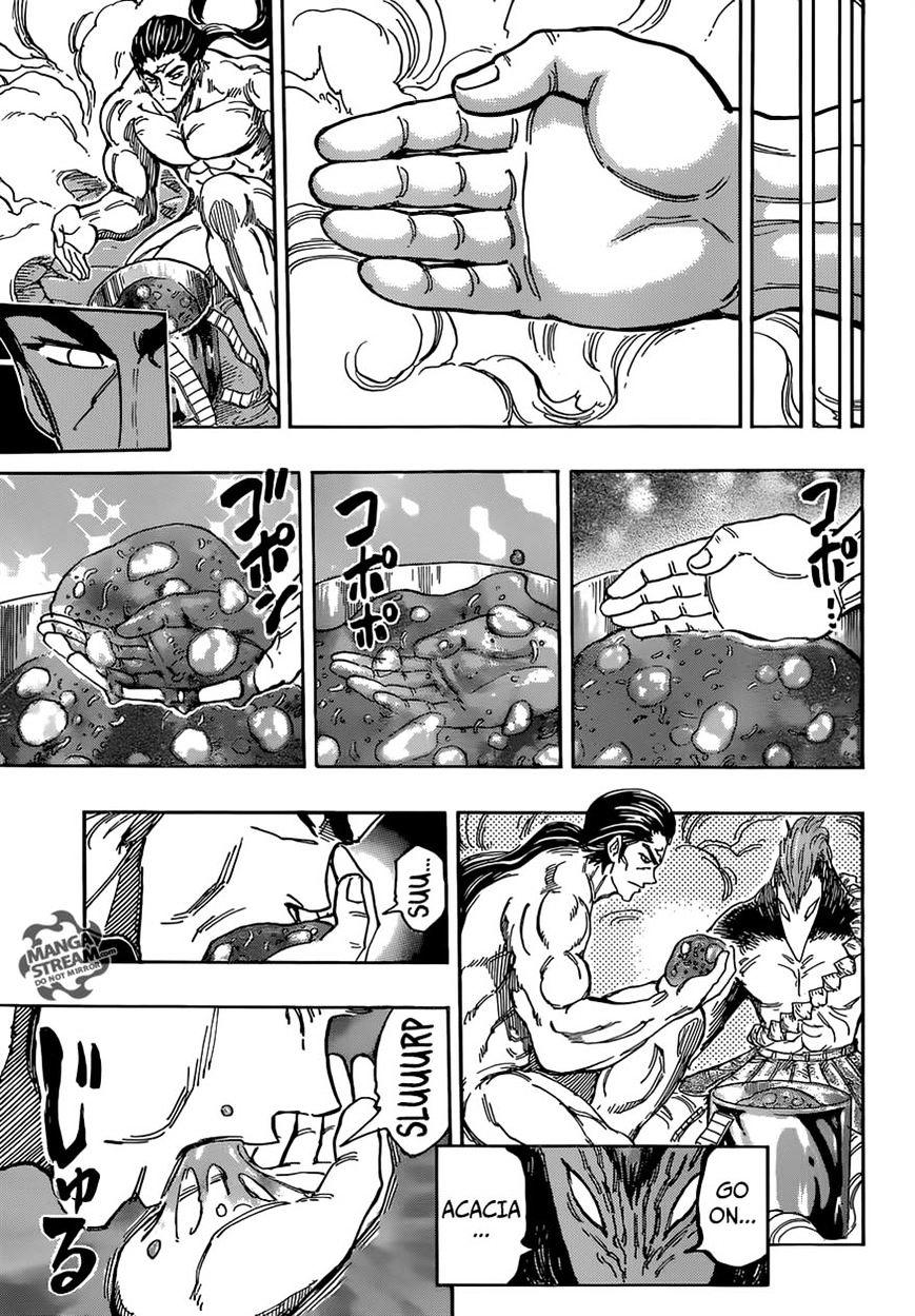 Toriko Chapter 382  Online Free Manga Read Image 7