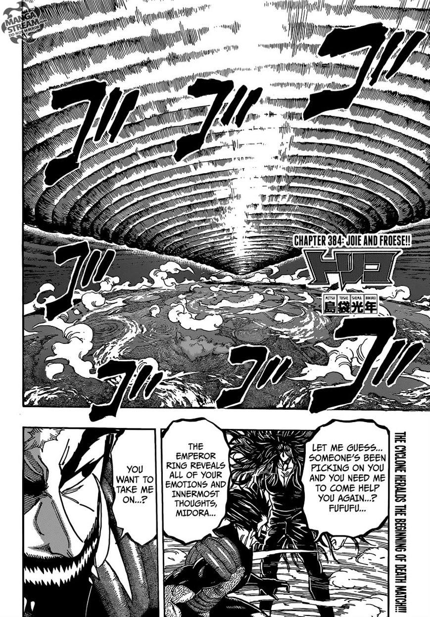 Toriko Chapter 384  Online Free Manga Read Image 4