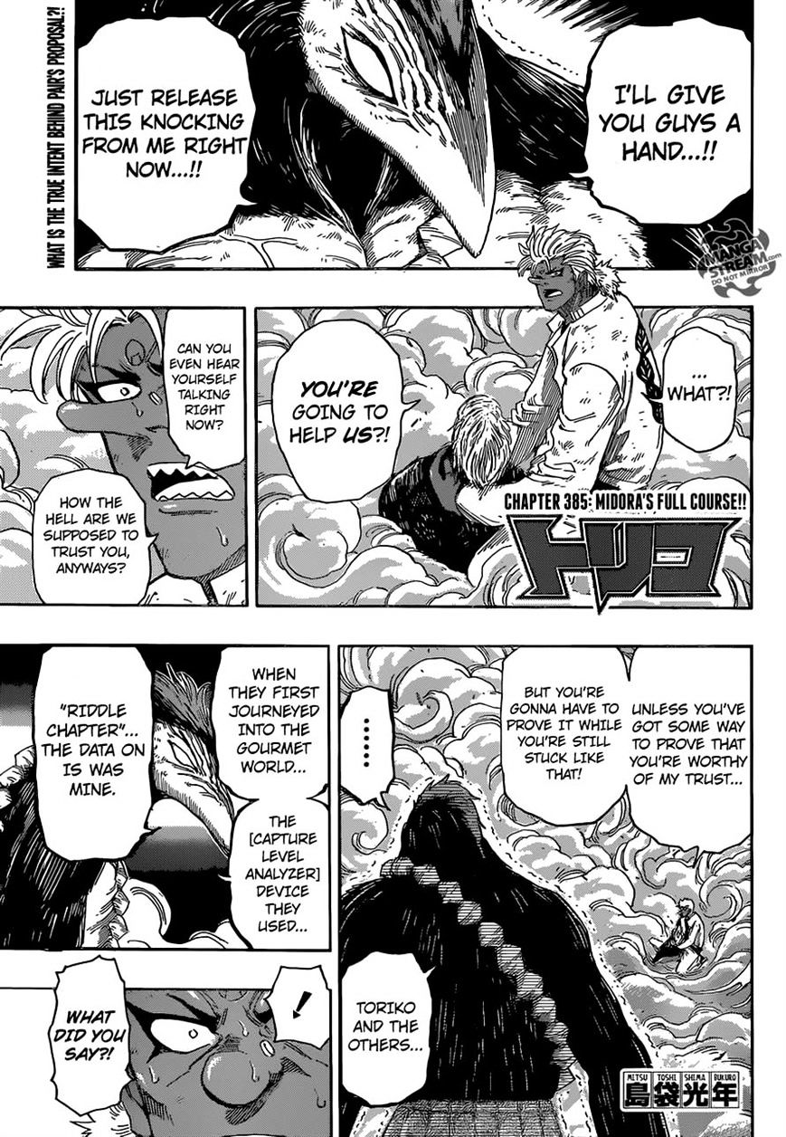 Toriko Chapter 385  Online Free Manga Read Image 1